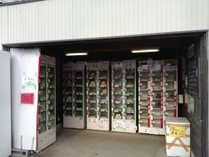 鎌倉野菜の自動販売機