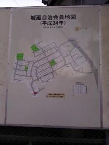 鎌倉市城廻